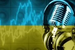 Ва Ўкраіне пачаў дзейнічаць закон аб квотах на ўкраінскую музыку ў эфіры