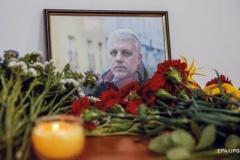 28 лістапада ў Мінску адбудзецца вечар памяці Паўла Шарамета