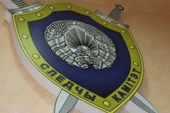 "Фигурантку ""дела БелТА"" хотят поставить на учет в милиции"