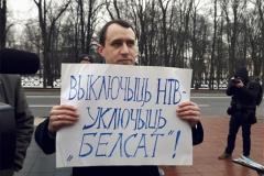 Лукашэнку просяць «Выключыць НТВ, уключыць Белсат». Анлайн-трансляцыя