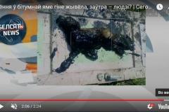 Журналістку Ларысу Шчыракову аштрафавалі за матэрыял пра бітумную яму, у якой загінула шчаня