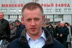 Станіслаў Івашкевіч