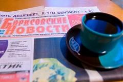 """""""Борисовские новости"""" не пускаюць у крамы"""