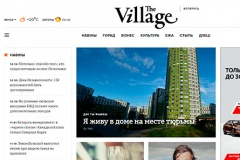 У Мінску запусціўся сайт The Village