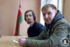 Суд па справе Віталя Скрыля і Уладзіміра Лунёва