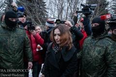Власти ДНР передали Киеву пленных женщин: журналистку и судью