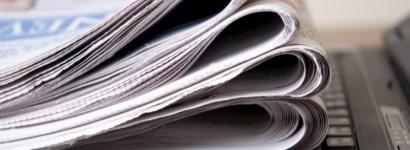 Власти рассекретили поправки в Закон о СМИ: регистрация интернет-изданий, обязательная модерация, возобновление доступа