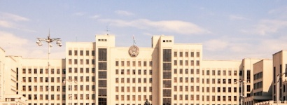 БАЖ направил в парламент свои замечания по поводу поправок в закон о СМИ