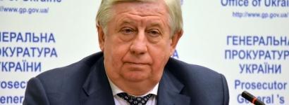 Бывший генпрокурор Украины считает, что убийство Павла Шеремета заказал один из депутатов