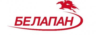 «Ограниченный круг». Журналистов БелаПАН снова не пускают на официальное мероприятие