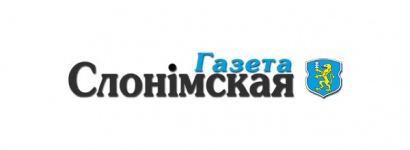 Корреспонденту «Газеты Слонимской» не разрешили присутствовать на заседании по формированию участковых комиссий