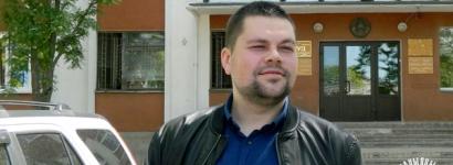 Сяргея Русецкага, віцебскага журналіста-фрылансера, аштрафавалі на 460 рублёў за парушэнне артыкула 22.9 КоАП