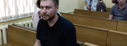 После суток за решеткой журналиста Андрея Шавлюгу оштрафовали на 3 базовые величины