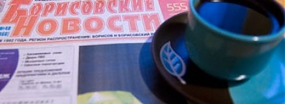 Падпіска і продаж газет у кіёсках: можа, паспрабаваць зноў?