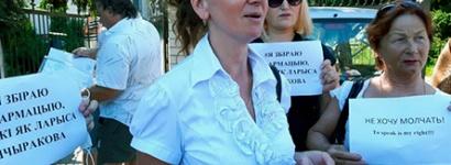 Журналістку Ларысу Шчыракову аштрафавалі на 35 базавых велічыняў — 805 рублёў