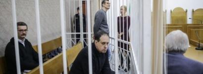 Прокурор огласил обвинения по делу авторов Regnum ТЕКСТ ОБВИНЕНИЙ
