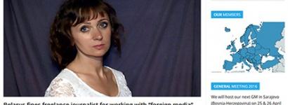 Партрэт Ларысы Шчыраковай сёння стаіць на галоўнай старонцы сайта ЕФЖ