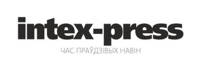 "Газета ""Intex-press"" вярнулася ў шапікі"