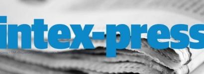 Як службоўцы дынамяць журналістаў з пісьмовымі запытамі. Досвед Intex-press