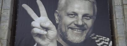 Генпрокурор Украины о тупике в расследовании убийства Павла Шеремета