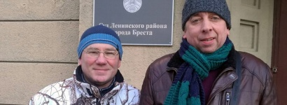 A Court in Pinsk Fires Two Bloggers For Online Broadcast On YouTube and Facebook