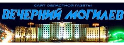 Правозащитница просит прокуратуру проверить публикации на сайте «Вечерний Могилев» на наличие признаков экстремизма