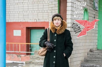 Зінаіда Цімошык: Я займаюся праблемамі, калі людзі гатовыя пра іх не толькі расказваць, але і самі вырашаць