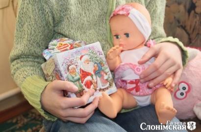 «Газета Слонімская» призывает присоединиться к акции «Дари добро – 3»