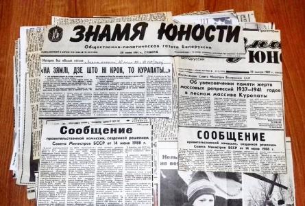 Што пісалі пра Курапаты ў газетах 1980-х і 90-х. Выразкі першых публікацый пра трагедыю