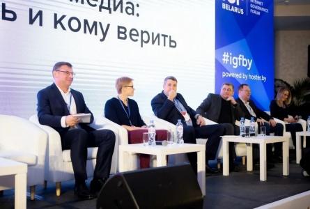 «Люди перестанут верить каналу и будут верить редакции», — дискуссия о медиа на IGF-2019
