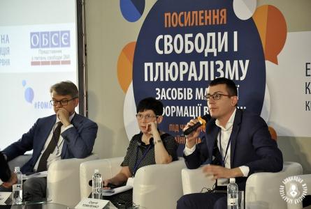 Журналісты становяцца публічнымі ахвярамі дэзінфармацыі і прапаганды. Канферэнцыя АБСЕ аб свабодзе і плюралізме СМІ ва Украіне