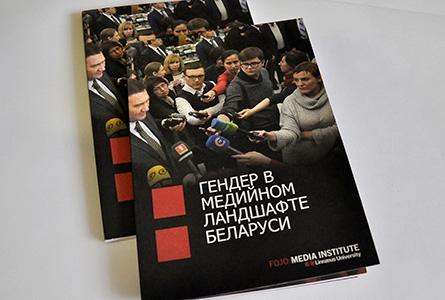 Даследаванне: У Беларусі 22 % журналістак сутыкаліся з сэксуальным дамагальніцтвам