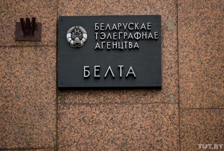 """Эксперты: """"Дело БелТА"""" стало самым негативным за последнее время сюжетом во взаимоотношениях Беларуси с ЕС"""