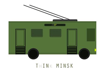 Think Minsk