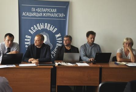 БАЖ рыхтуецца да перапісу сябраў арганізацыі, — у Мінску прайшла Рада аб'яднання