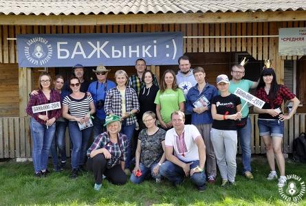 «БАЖинки - 2019» на Припяти ФОТО