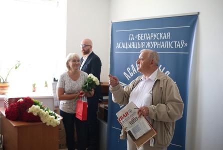 BAJ Board Awards Honorary Diploma to Iosif Siaredzich