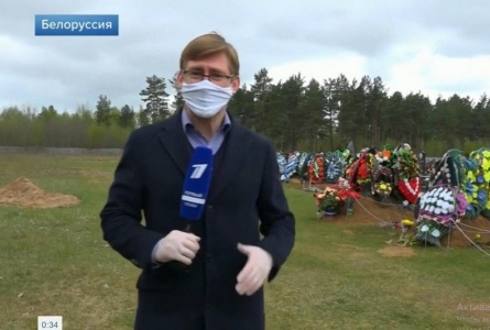Belarus MFA strips Russian journo of accreditation over news story about coronavirus