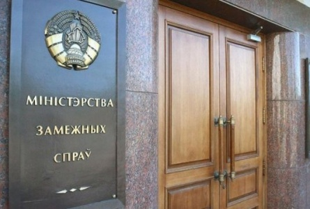 Belarusian MFA Ignores Journalist's Request for Accreditation. Court Refuses to Hear Complaint