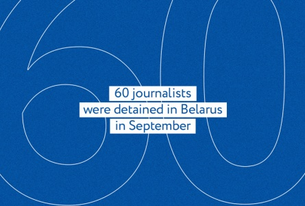 60 journalists were detained in Belarus in September