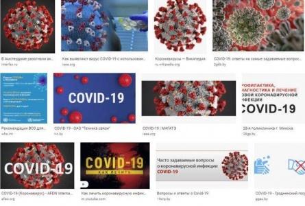 Онлайн-ток «СOVID-19, АРСЕНАЛ ПИАРЩИКА:  негатив снова востребован?» (30 января)