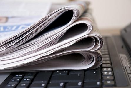 БАЖ начала мониторинг освещения белорусскими СМИ парламентских выборов