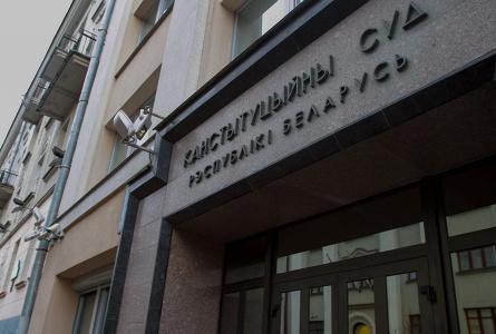 Конституционный суд исправил ошибку в решении после обращения БАЖ
