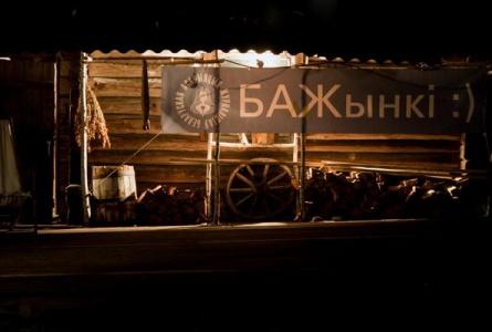 БАЖынкі сёлета адбудуцца ў маёнтку Агініскіх у Залессі 3-4 жніўня. Рэгістрацыя!