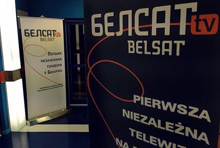 МИД Польши: Соглашение с «Белсатом» прекращено