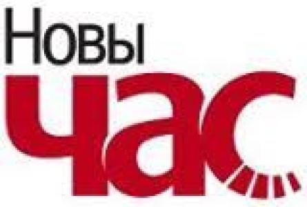Аркадзь Ізраілевіч патрабуе ад «Новага часу» 40 тысяч рублёў