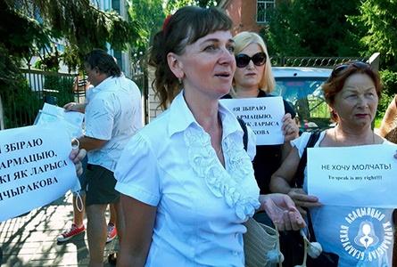 Journalist Larysa Shchyrakova was fined in amount of 35 base rates (805 Belarusian rubles)