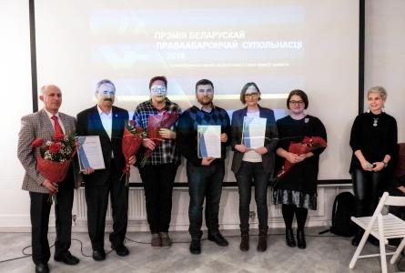 BelaPAN's Chief Editor Iryna Leushina Wins Belarusian Human Rights Defenders' Prize