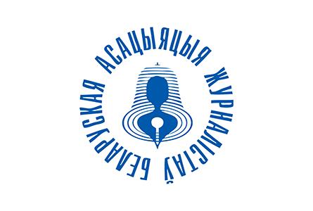 БАЖ лого