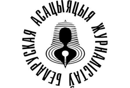 """Заявление ОО """"БАЖ"""" по поводу гибели Павла Шеремета"""